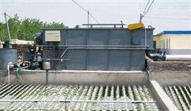 RC-YTH-0.5吉市洗涤废水处理系统定制