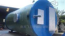 玻璃钢预埋式一体化泵站厂家