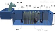中小型企业污水处理设备定制加工