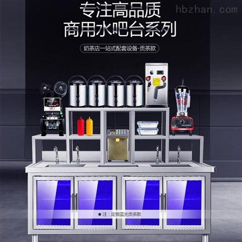 奶茶店用的奶茶粉,饮品奶茶设备