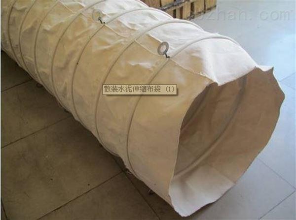 水泥卸料专用耐磨帆布伸缩布袋 常年供应