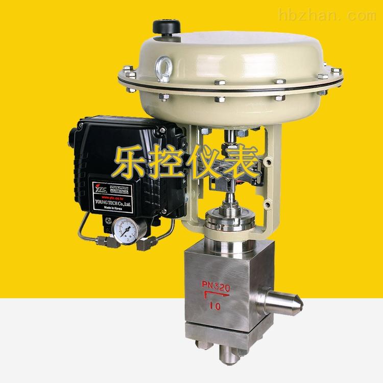 节流套筒型气动薄膜调节阀