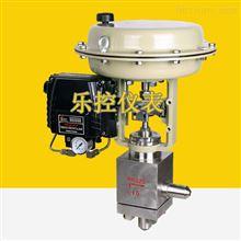 ZXM-16K节流套筒型气动薄膜调节阀