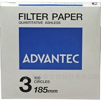 日本Advantec No.3定量无灰滤纸5um240mm
