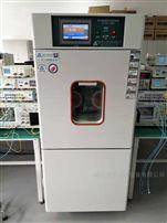 立式湿热交变试验柜,环境模拟实验柜
