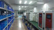 生物综合毒性水质在线监测仪