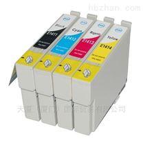 ISYS打印机墨盒红色/蓝色/黑色/黄色