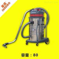 超细粉尘专用工业吸尘器