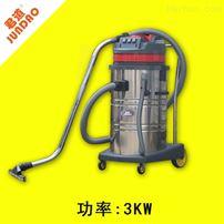 化工液体吸尘CB80-3工业吸尘器