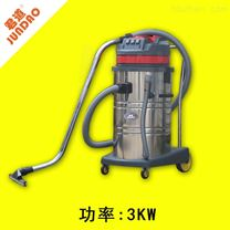 佛山95升工業吸塵器生產廠家