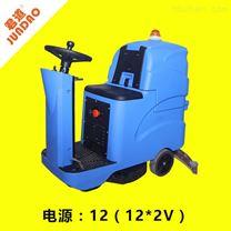 地下车库清洁地面驾驶式洗地机