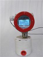 搅拌机润滑脂流量检测微小液体流量计