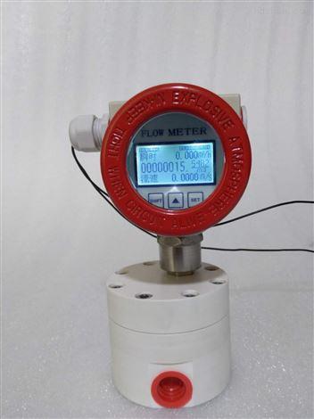 微小流量测量表0.5-150ML/MIN适用多种工况