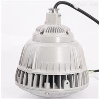 ZBD104-LLED防爆灯免维护高效节能