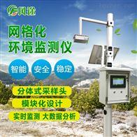 FT-AQI微型空气质量监测系统