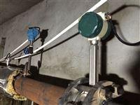 曝气池气体流量计