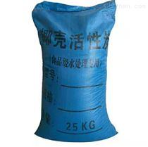 蘇州水處理過濾專用活性炭,淨水椰殼碳濾料