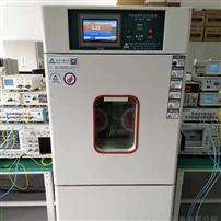武汉高低温交变湿热试验箱工厂