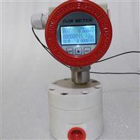发泡机小流量液体流量计能测0.3-20L/H