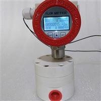 微小流量液体流量计能测0.3-20L/H
