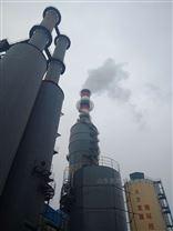 山东明晟环保解决燃煤电厂白色烟羽