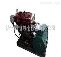 农用柴油发电机20马力单缸抽水发电
