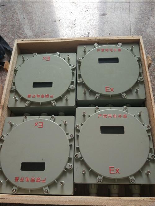 通讯电缆防爆接线箱