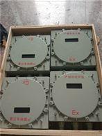 BJX通讯电缆防爆接线箱