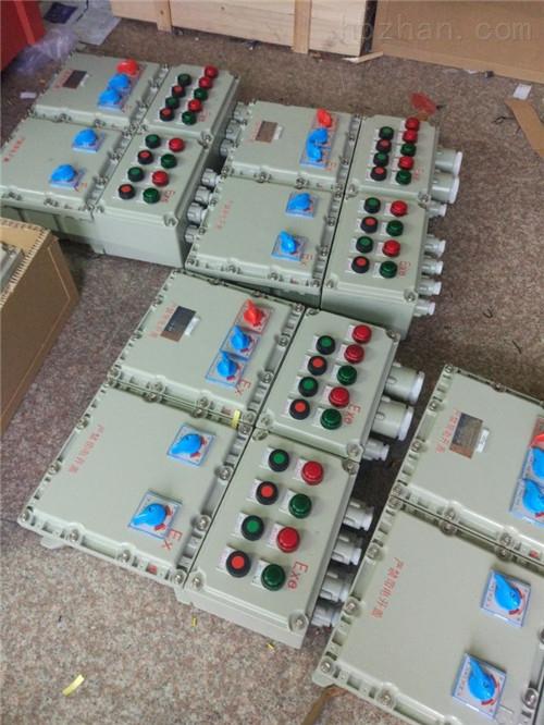 提取设备防爆控制箱