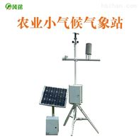 FT-QXX小型农业气象站