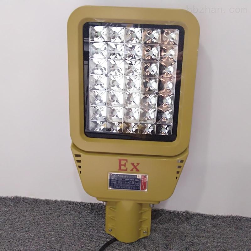 LED防爆马路灯自弯臂道路投光灯  内蒙