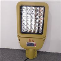 供应HBD2706-100W防爆高效节能LED马路灯