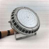 YQ-9823LED高顶灯带罩深照型防水防尘