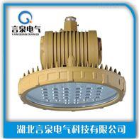 GLD210三防led照明灯电厂罐区防水平台灯