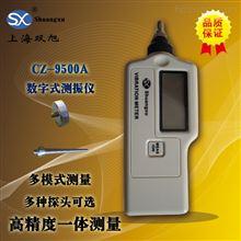YY-Z80YY-Z80电厂测振仪
