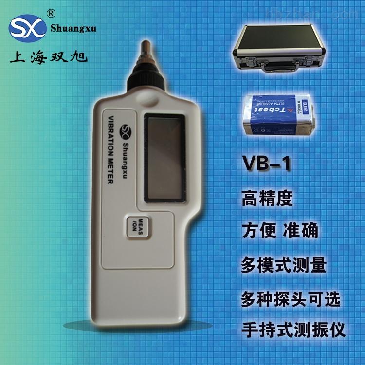 HG2504一体化振动检测仪