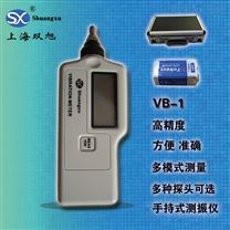WYSDJ-3L振動監測保護儀