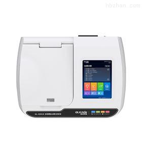 高端800系列GL-800UVQ紫外多参数水质测定仪