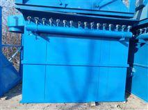 工業脈衝布袋除塵器單機袋式收塵器廠家