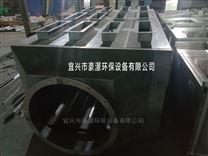 活性碳净化器 20000风量活性炭吸附箱