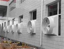 山东负压风机批发,供应青州1460风机散件