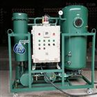 移动式防爆型透平油净化装置