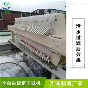 重庆板框压滤机矿场废水泥浆脱水处理设备