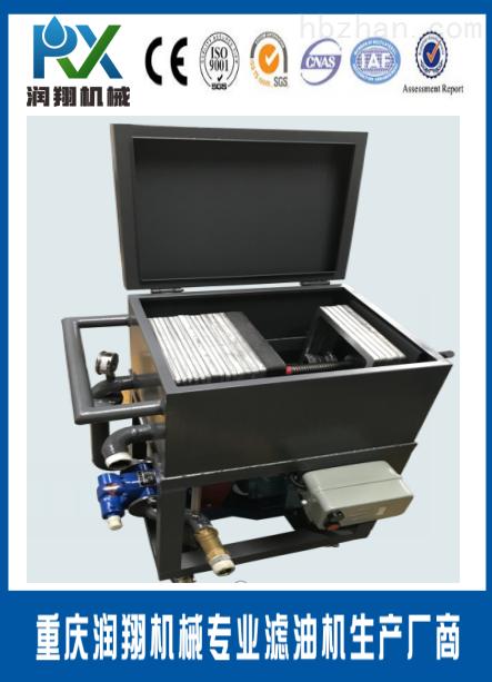 BKJ-100型板框压力式滤油机