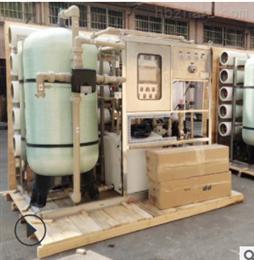 实验室软化水设备