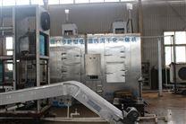 污泥干化设备 节能环保 全自动操作