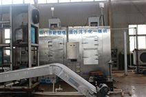 早沃-污泥干化设备 节能环保 全自动操作