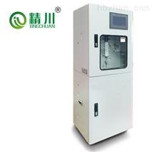制药厂氨氮水质在线自动监测仪