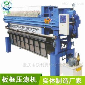 重庆河道污泥泥浆脱水处理设备板框压滤机