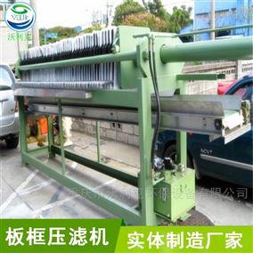 重庆板框压滤机油水分离器废水处理设备